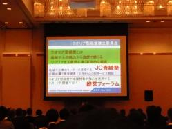 NEC_1425hh.jpg