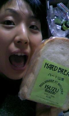 イスズのパンいただきました!