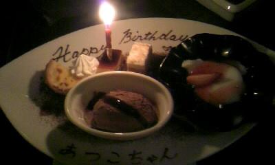 2011年cafe友誕生日祝い