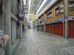 清水銀座商店街