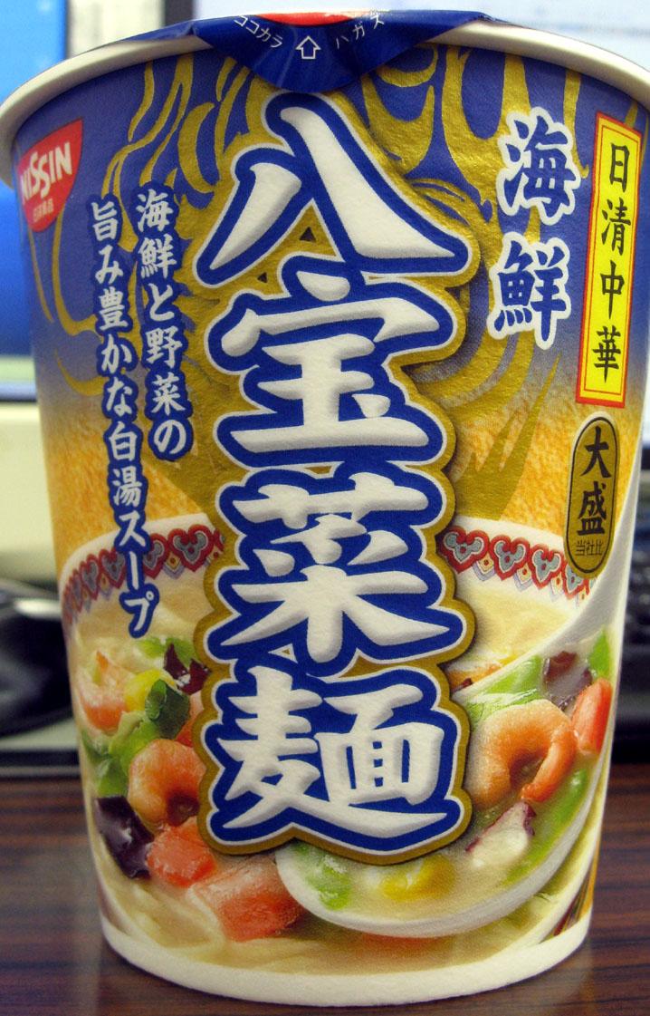 日清中華 海鮮八宝菜麺ビッグ