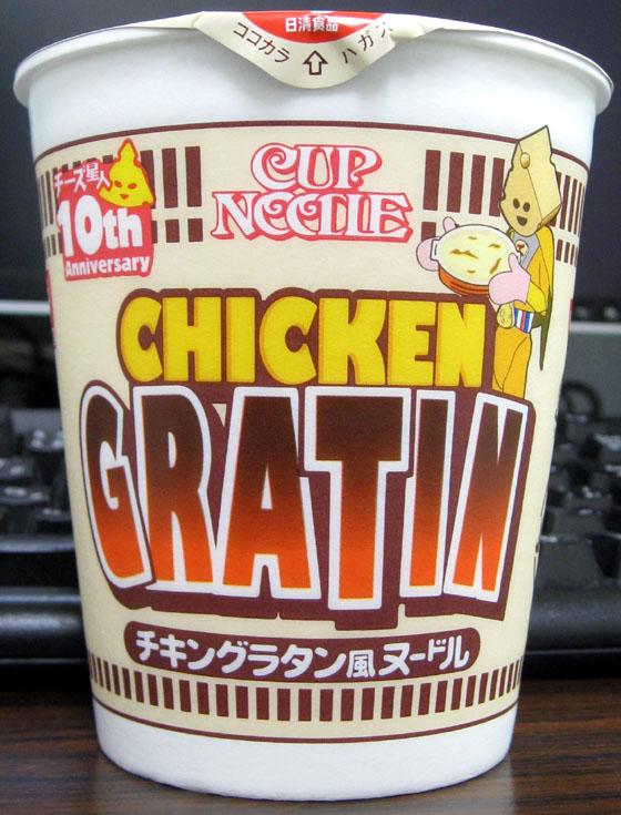 日清食品「カップヌードル チキングラタン風ヌードル」