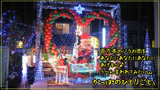 2010120801.jpg