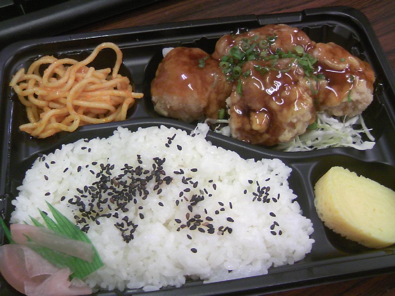 若鶏竜田揚げ弁当(甘酢タレ)
