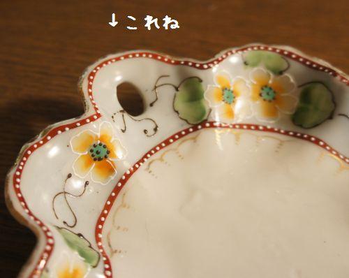 dish_2.jpg