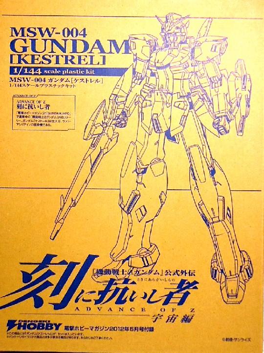 144-KESTREL-1.jpg