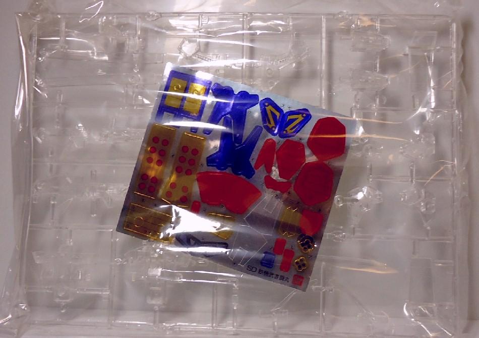 BB-HAGANEMARU_Clear-2.jpg