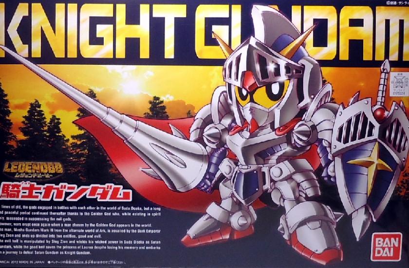 BB-L-KNIGHT_GUNDAM.jpg