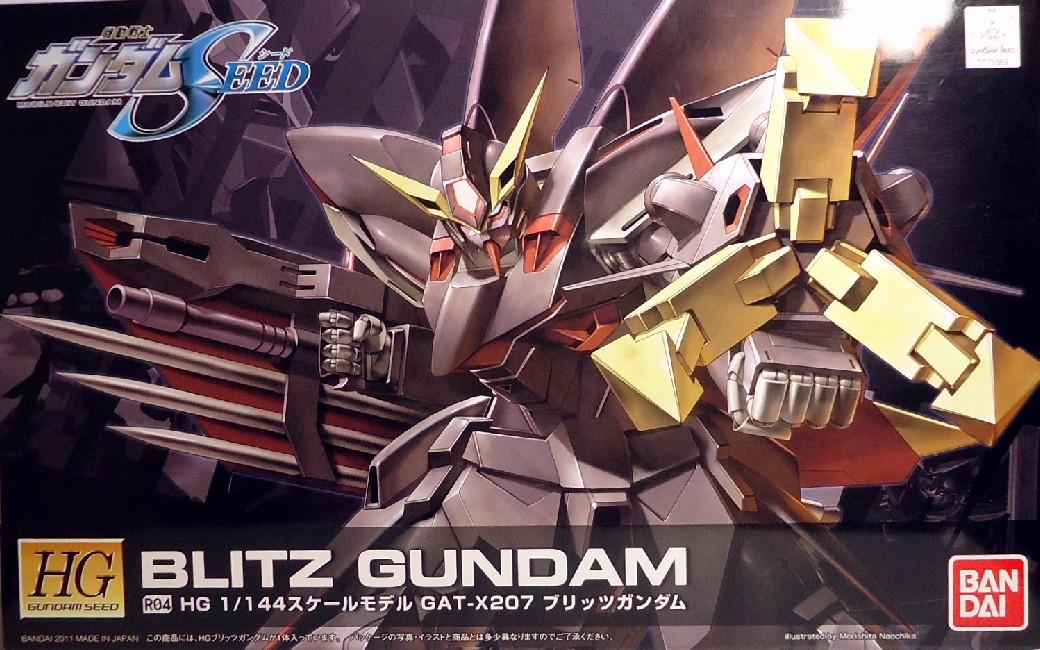 HG-BLITZ-GUNDAM.jpg