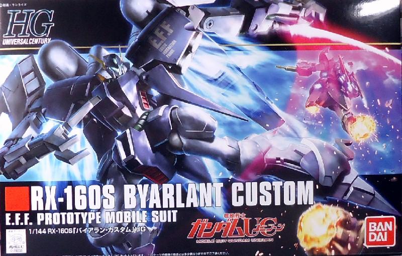 HG-BYARLANT_CUSTOM.jpg