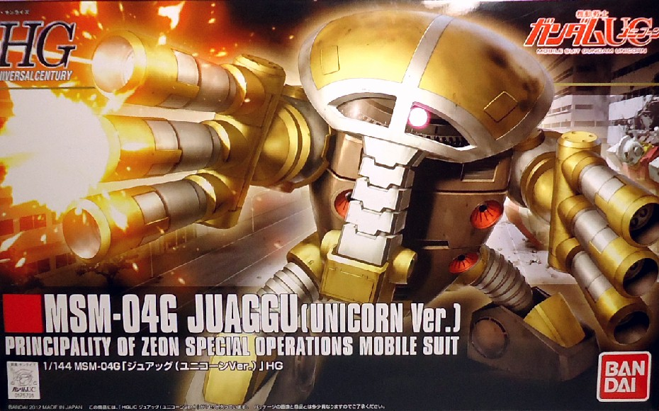 HG-JUAGGU_UC-1.jpg