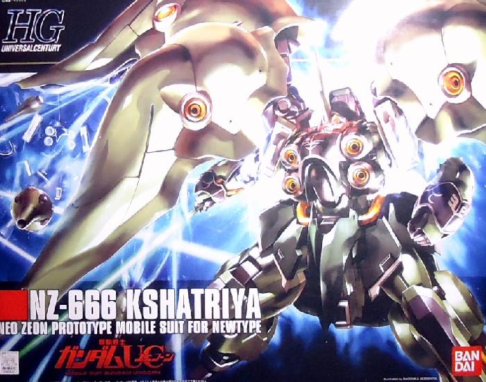 HG-KSHATORIYA.jpg