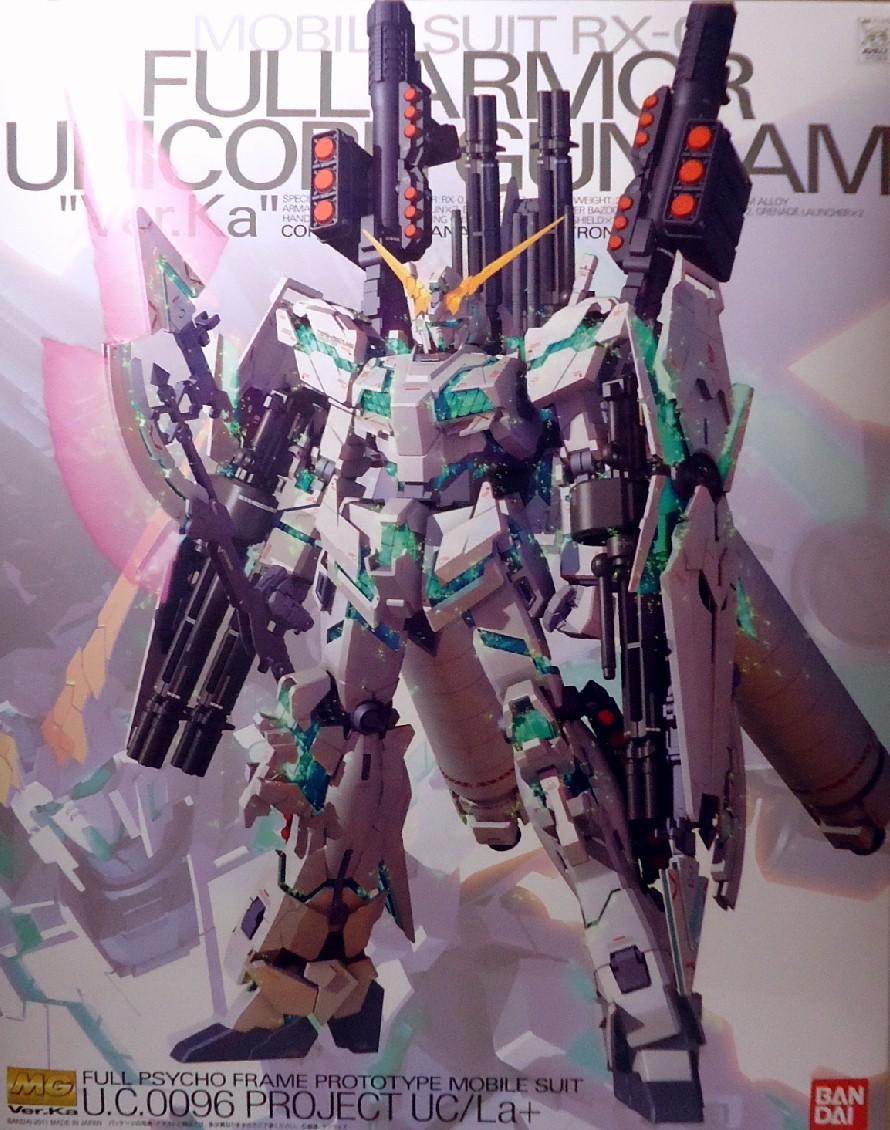 MG-FA-UNICORN-seisaku-1.jpg
