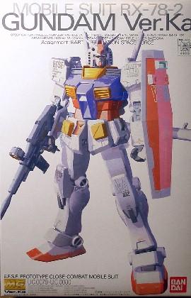 MG-GUNDAM-Ver_Ka.jpg