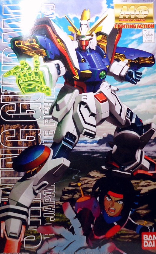 MG-SHINING_GUNDAM.jpg