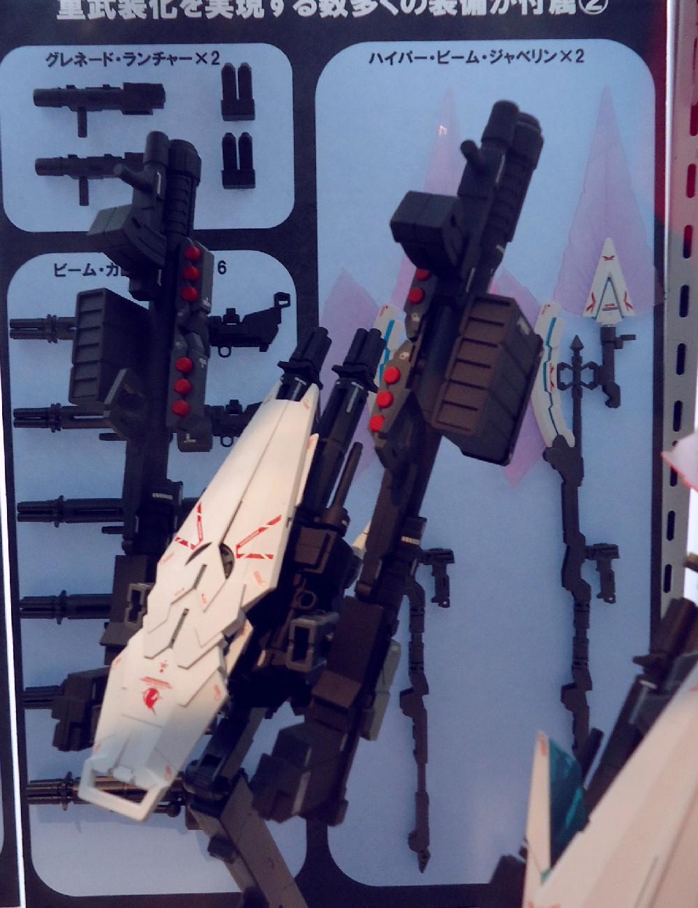 world_expo-Freedom-87.jpg