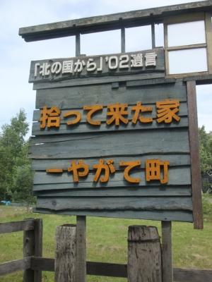 DSCF7445.jpg