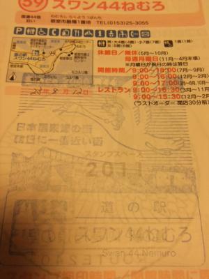DSCF7992.jpg