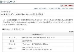 J2_convert_20111213053230.jpg