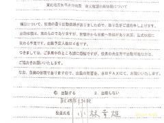 momotokakunin02