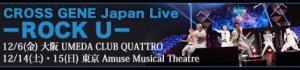 banner_live_2013.jpg