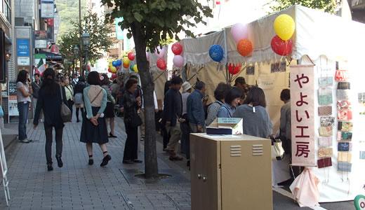 KOBEトアロード・クラフトアートフェア2014 & SWING JAZZ CRUISE in 神戸2014-1