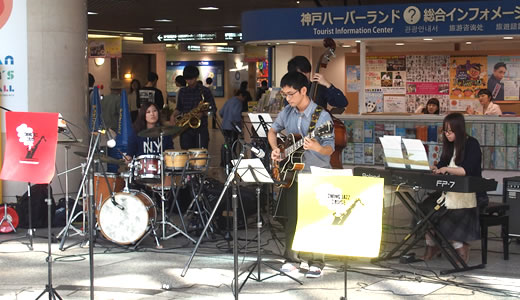 SWING JAZZ CRUISE in 神戸2014(3)-2