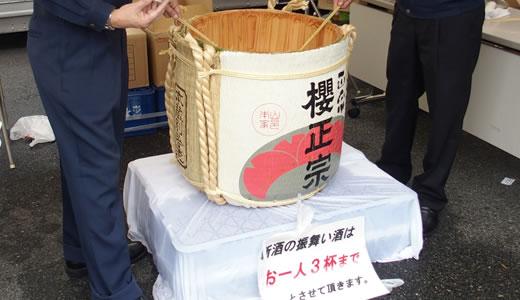 第12回櫻正宗蔵開き-1
