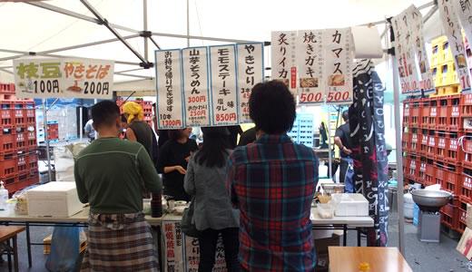 神戸酒心館蔵開き2014-2
