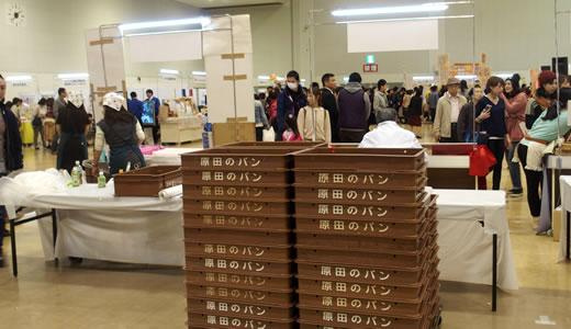 第5回日本全国ご当地パン祭り-3