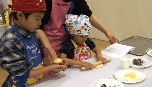 第5回日本全国ご当地パン祭り-4