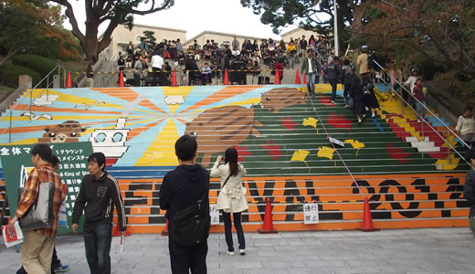 技能グランプリ&フェスタ、第5回日本全国ご当地パン祭り&神戸大学六甲祭-3