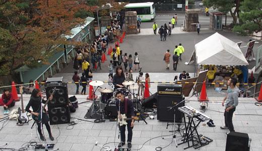神戸大学六甲祭2014-1