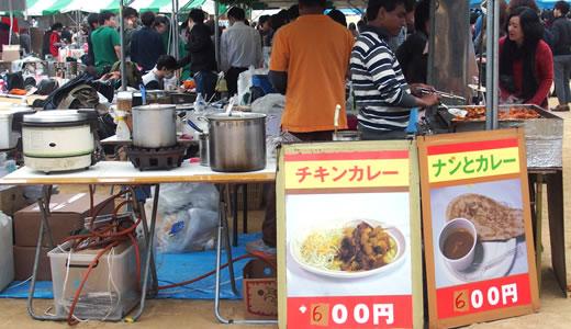 神戸大学六甲祭2014(2)-2