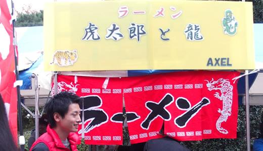 神戸大学六甲祭2014(2)-4