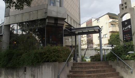 神戸にしむら珈琲館@御影-1