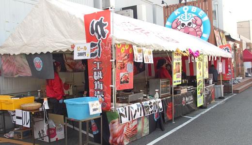 第50回摂津祭&ふかえハマのかに祭り-2