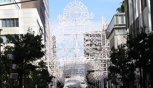 ル・コルドン・ブルー神戸校 10周年記念フェスティバル-1