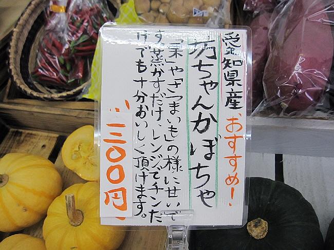 『リズム青果♪』@元町海岸通☆