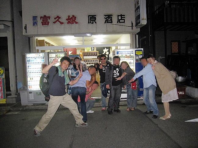 原酒店スペシャルイベント「大黒正宗を呑む会」♪