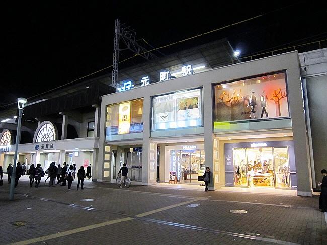 元町散策☆昭和な街『有楽名店街』へ♪