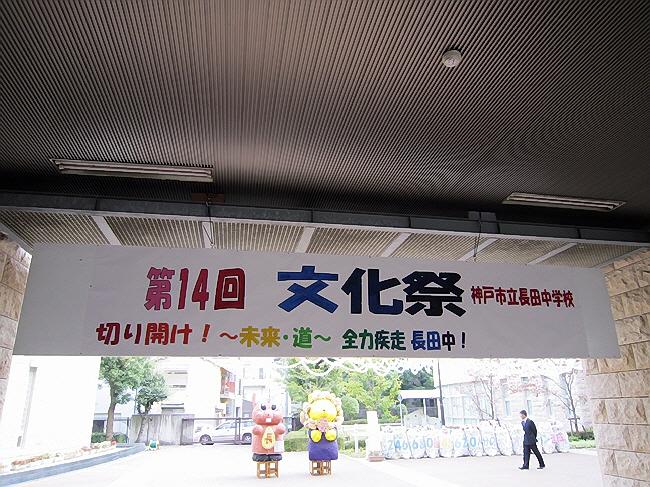 イザカエルワールド&中学文化祭etc.