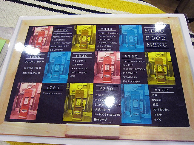 新規オープン!!Standing bar 1025@高速長田(^u^)