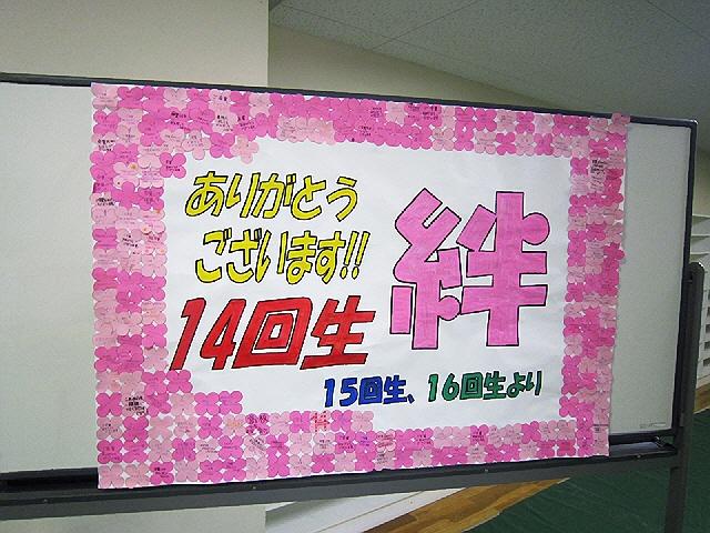 3月11日東日本大震災前後。