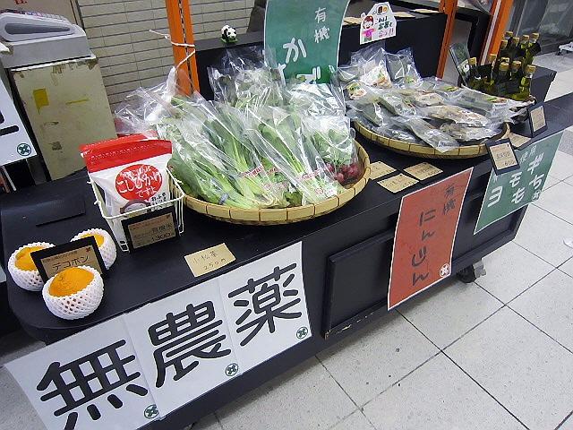 JR駅ナカで野菜販売 by 食と農の研究所♪