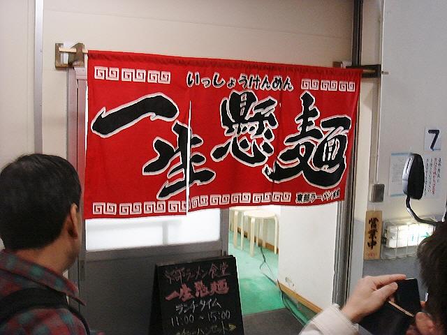 アーモンドフェスティバル+沢の鶴ツアー