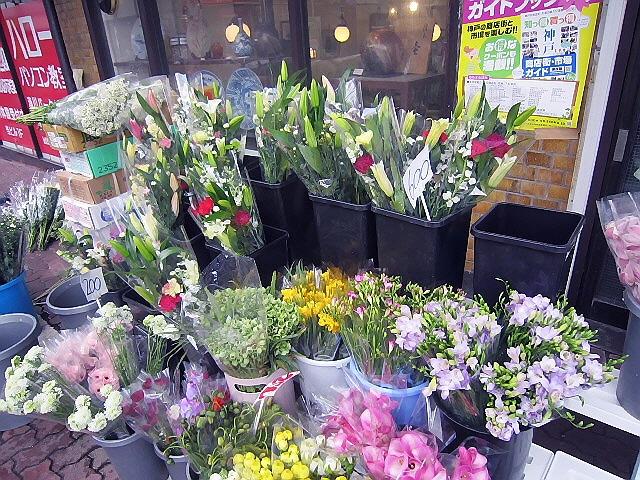 今日行った兵庫区のお店。