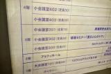 阪神NPO連絡協議会傾聴セミナー「震災と心のケア」