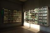 兵庫駅北住宅:空室の多さを示す郵便ポスト