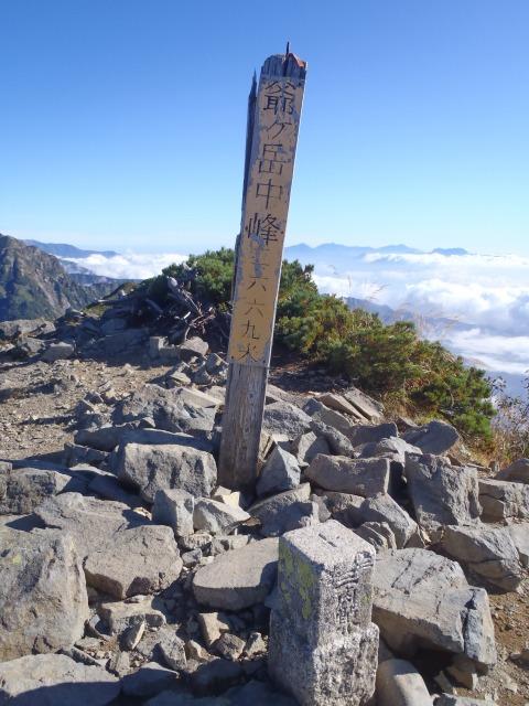 爺ヶ岳山頂